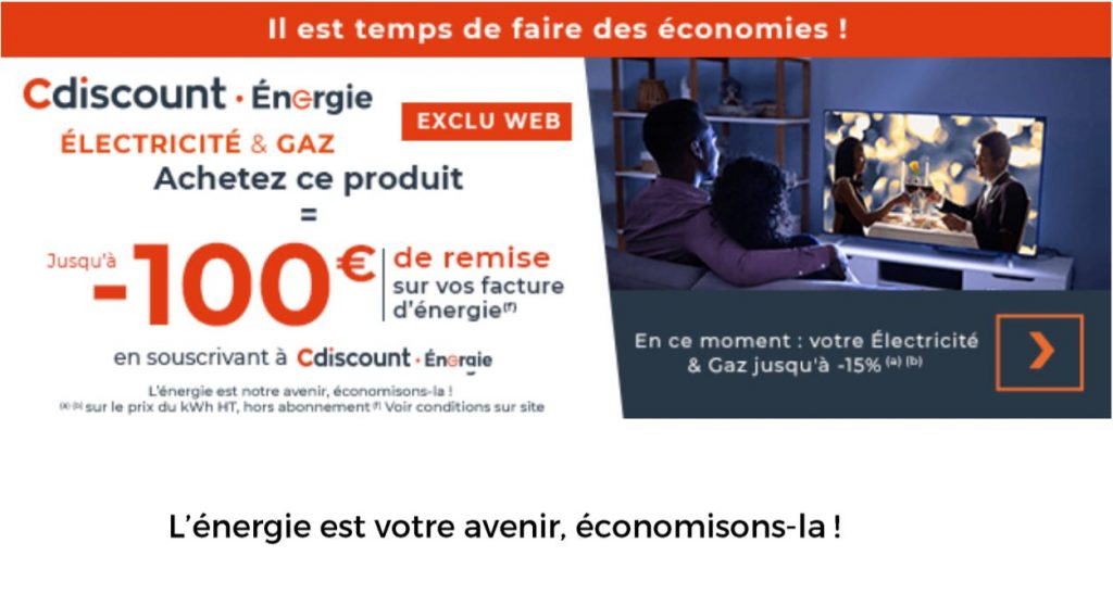 offre cdiscount